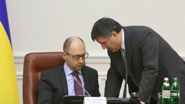Арсений Яценюк и Арсен Аваков