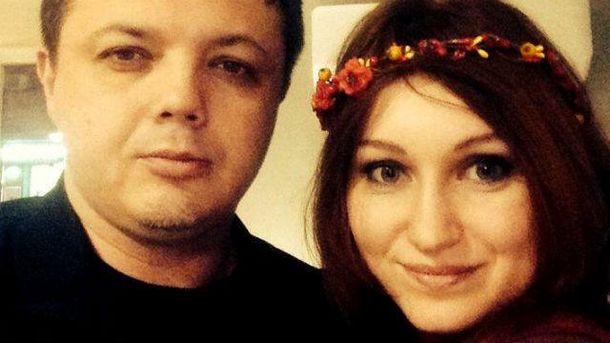 Семенченко  з коханою