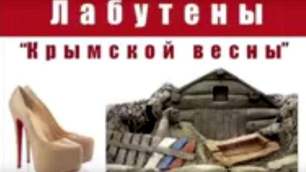 Кадр з видео