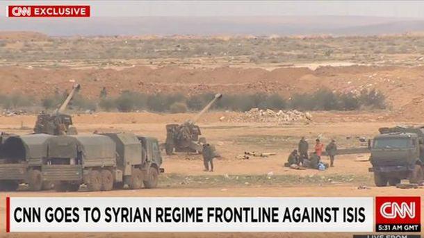 Журналисты сняли российские войска в Сирии