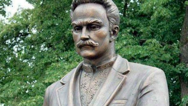 Пам'ятник Франкові