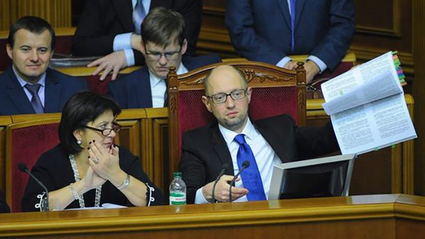 Арсеній Яценюк в Раді
