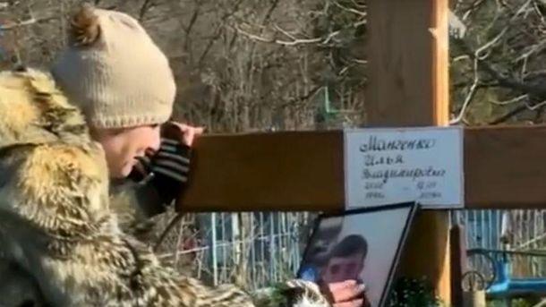 Могила убитого москвича