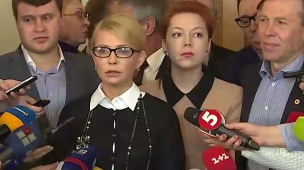 Юлия Тимошенко в Раде