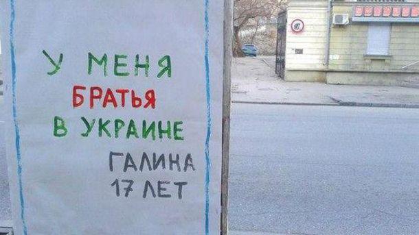 Деоккупационные открытки в Крыму