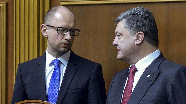 Арсеній Яценюк та Петро Порошенко
