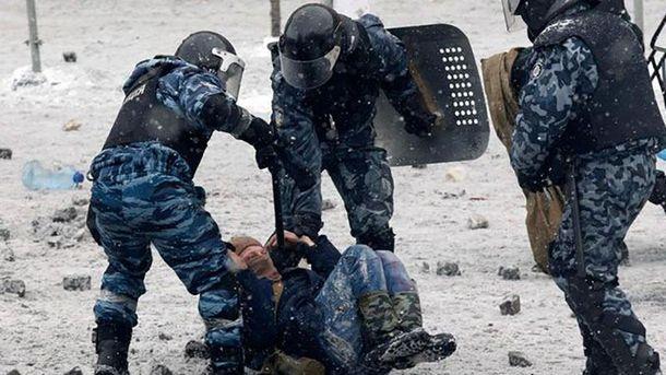 Расстрел Евромайдана