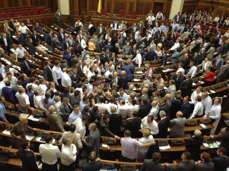 У парламенті