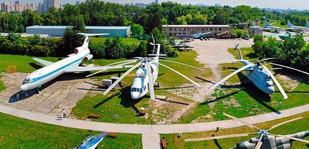 Государственный музей авиации Украины