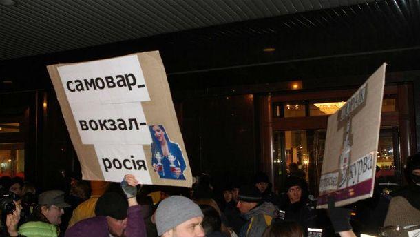 Протести проти Лорак