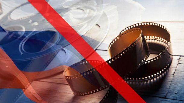 Запретили показ еще 19 российских фильмов