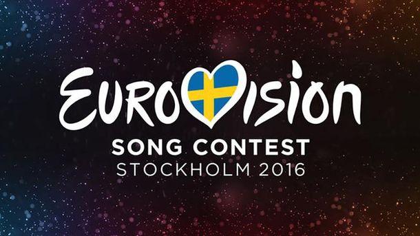 Євробачення-2016