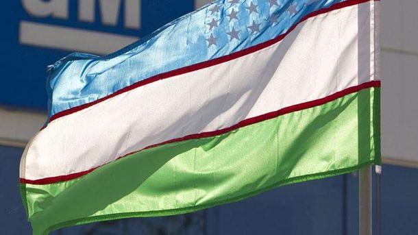 Прапор Узбекистану