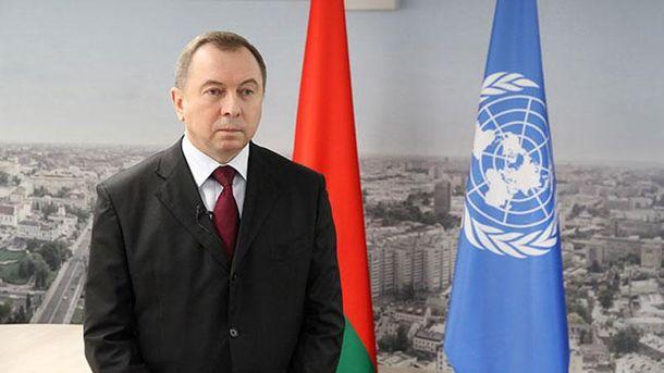 Міністр МЗС Білорусі