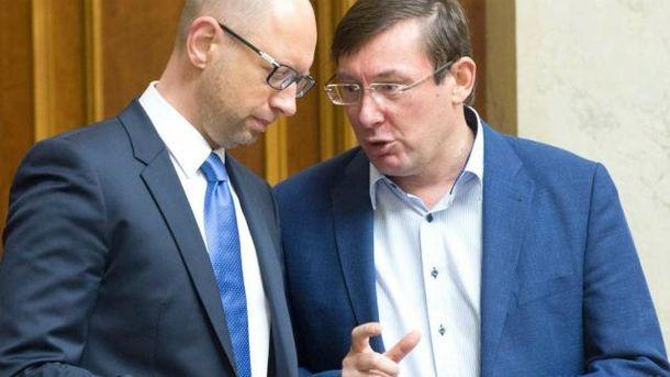 Арсений Яценюк, Юрий Луценко