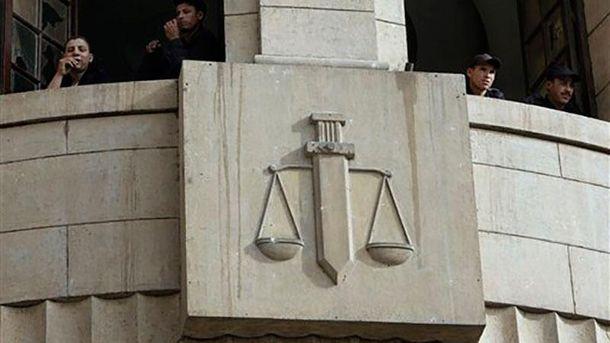 Єгипетський суд