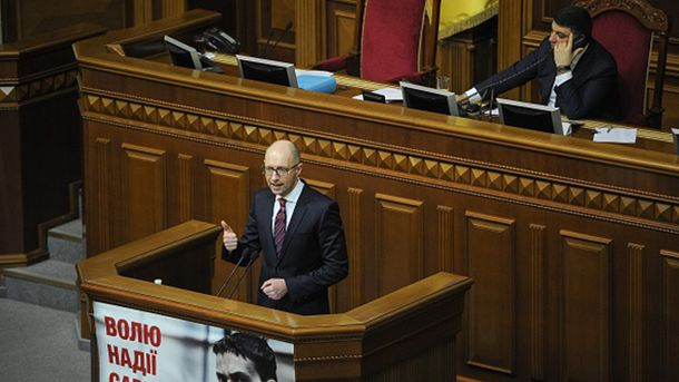 Арсений Яценюк и Владимир Гройсман