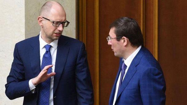 Арсеній Яценюк та Юрій Луценко