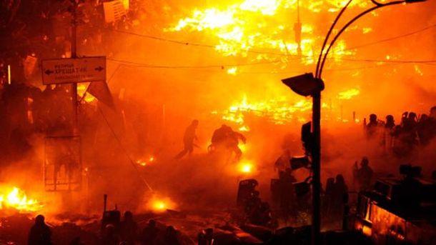 Евромайдан, 18 февраля 2014 года