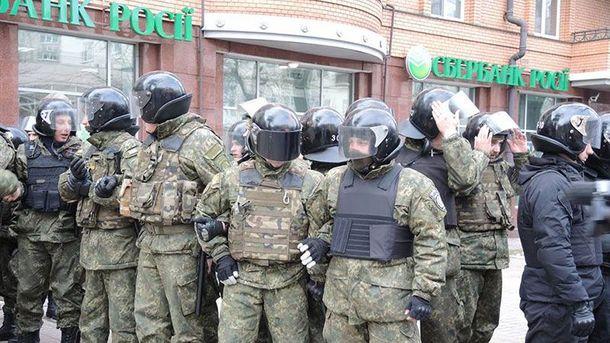 Силовики під Сбербанком Росії