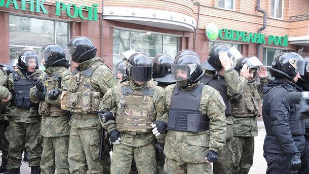 Силовики под Сбербанком России