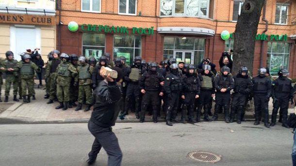 Погром біля Сбербанку в Києві