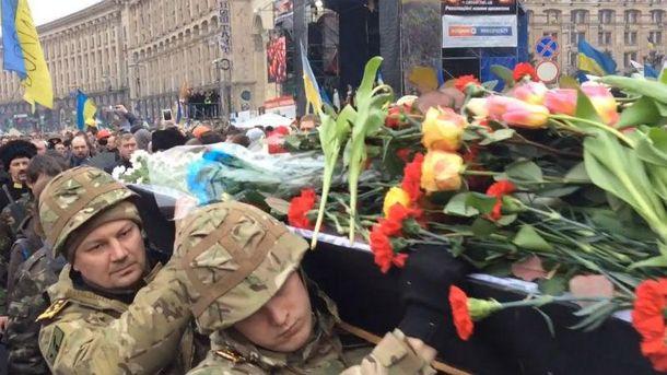 Похорон Героя
