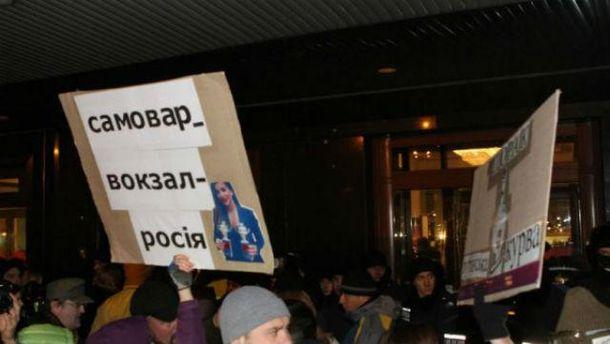 Протест проти Лорак