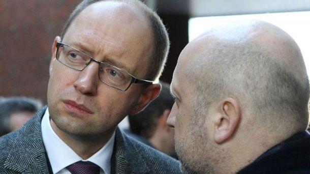 Арсеній Яценюк и Александр Турчинов