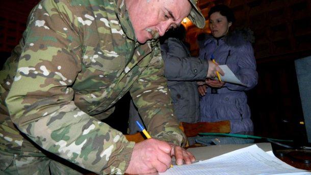 Житель села Тирлівка