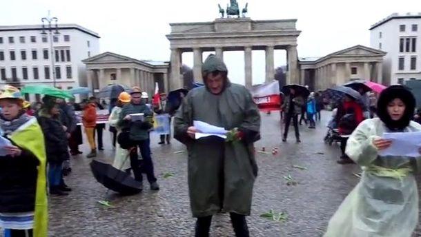 Акція пам'яті у Берліні