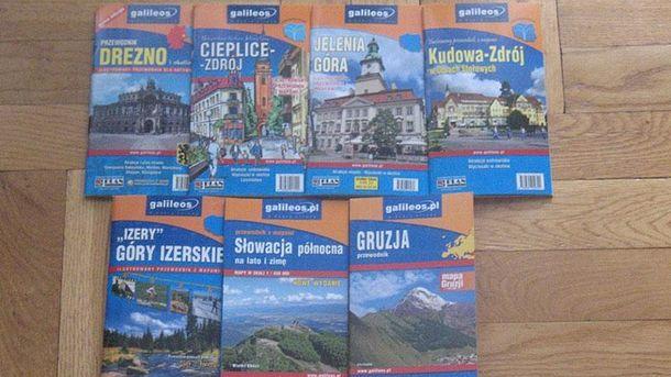 Карти видавництва