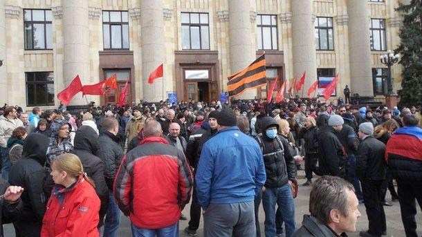 Митинг сепаратистов в Харькове весной 2014-го