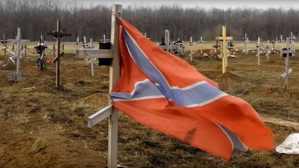Цвинтар бойовиків