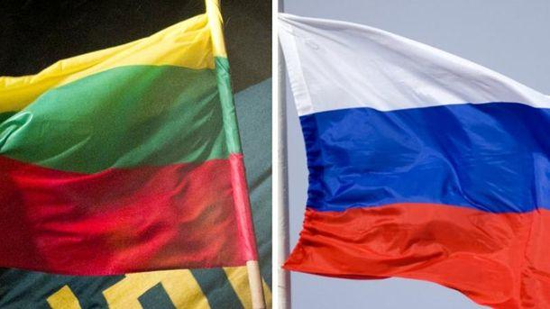 Флаги Литвы и России