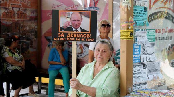 Олександра Стародубцева