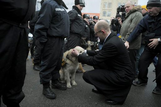 Яценюк с собакой