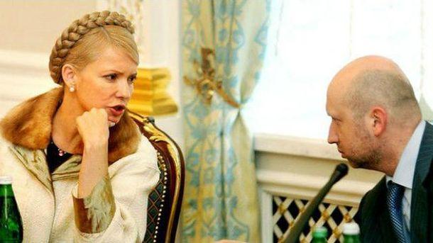 Юлия Тимошенко, Александр Турчинов