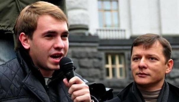 Андрей Лозовой и Олег Ляшко
