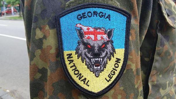 Грузинские добровольцы