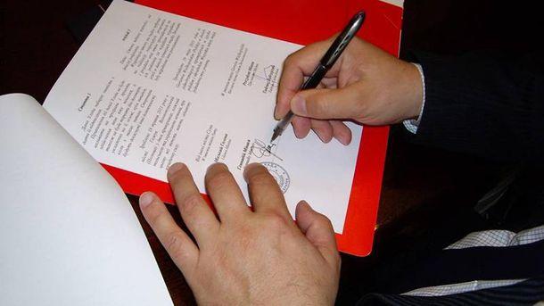Підписання документа