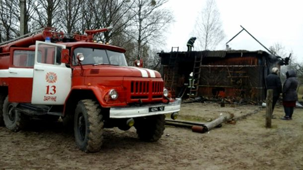 Згорів будинок на Рівненщині