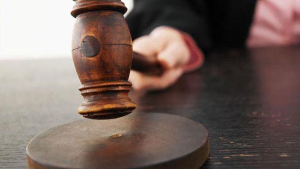 Суддю відсторонили