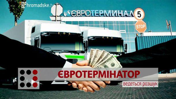 """Сколько денег можно """"скачать"""" через Одесскую таможню"""