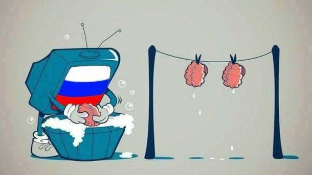 Заборона російських фільмів