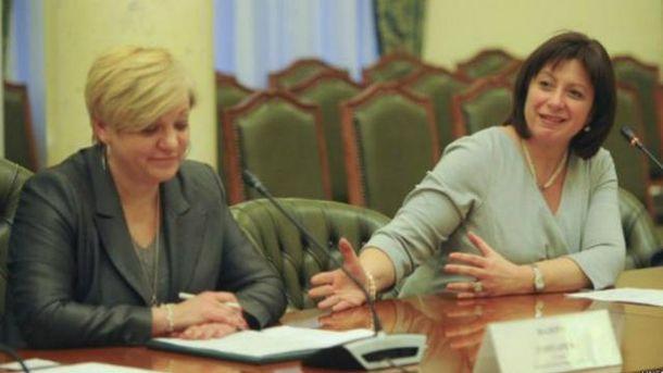 Валерия Гонтарева, Наталья Яресько