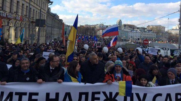 Протесты в Москве