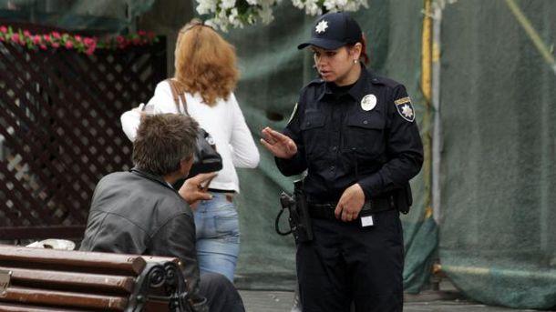 Полиция во Львове