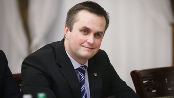 Руслан Холодницький