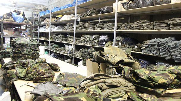 Військовий склад